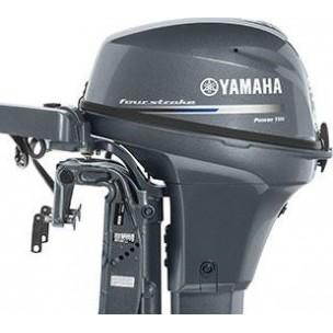 Yamaha FT8 & FT 9,9 High Thrust
